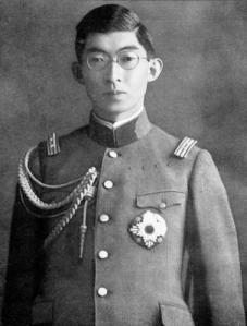 Prince Chichibu